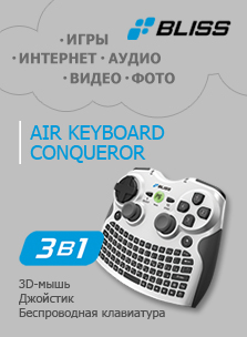 klaviatura-bliss-air-keyboard-conqueror