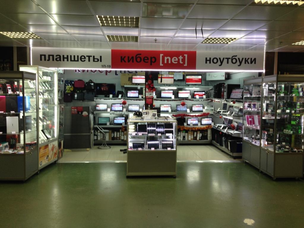 Электронный рай видеорегистратор видеорегистраторы опт владивосток